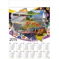POLSKA FOLK kalendarz B1