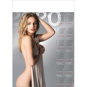 MAGDA kalendarz A1