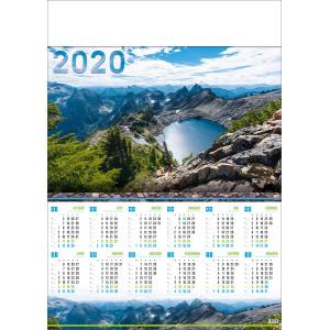 GÓRSKI STAW kalendarz A1