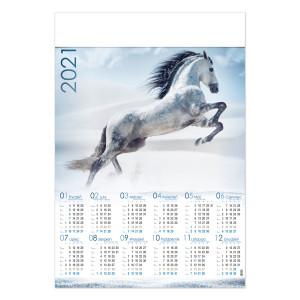 KOŃ kalendarz B1