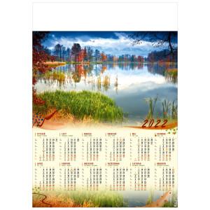 GÓRSKIE JEZIORO kalendarz A1